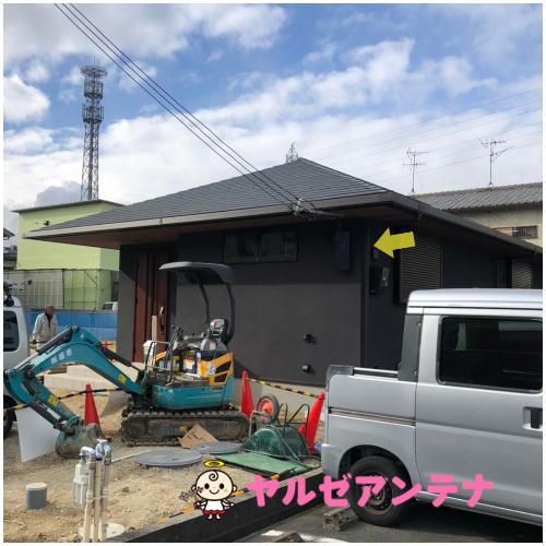 奈良県大和高田市 Y様 地デジデザインアンテナ工事