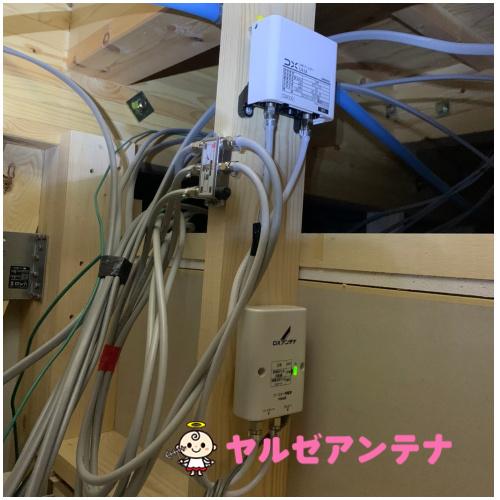 大阪府八尾市 I様 地デジデザインアンテナ工事③