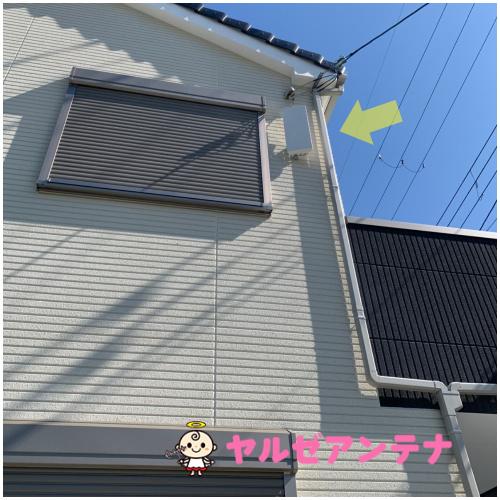 大阪府八尾市 I様 地デジデザインアンテナ工事