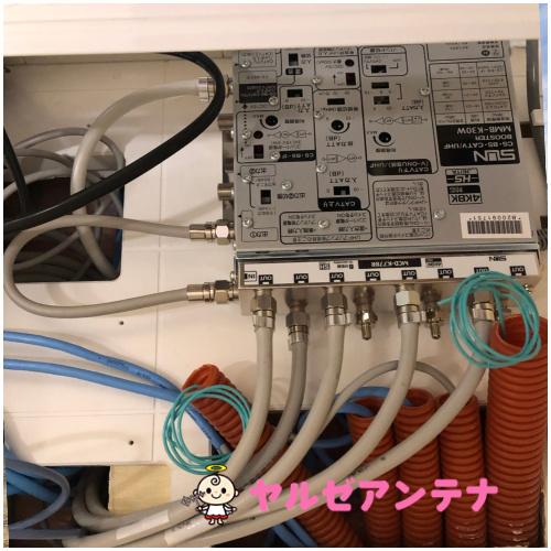 奈良県大和高田市 Y様 地デジデザインアンテナ工事③