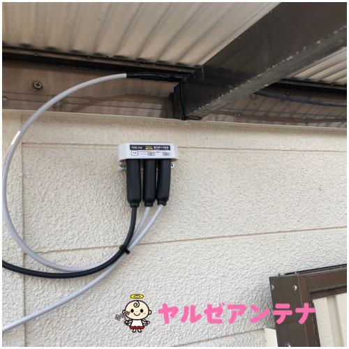兵庫県川西市 S様 地デジヤギ式アンテナBSCS4K8K工事⑤